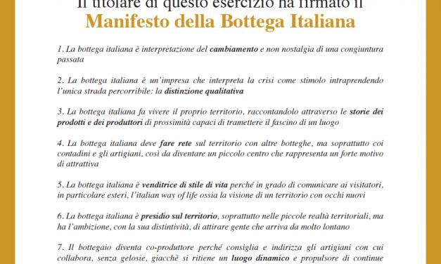 Esce il Manifesto della Bottega Italiana